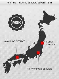 msk2.JPG