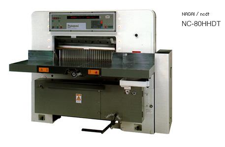 NC-80-HHDT